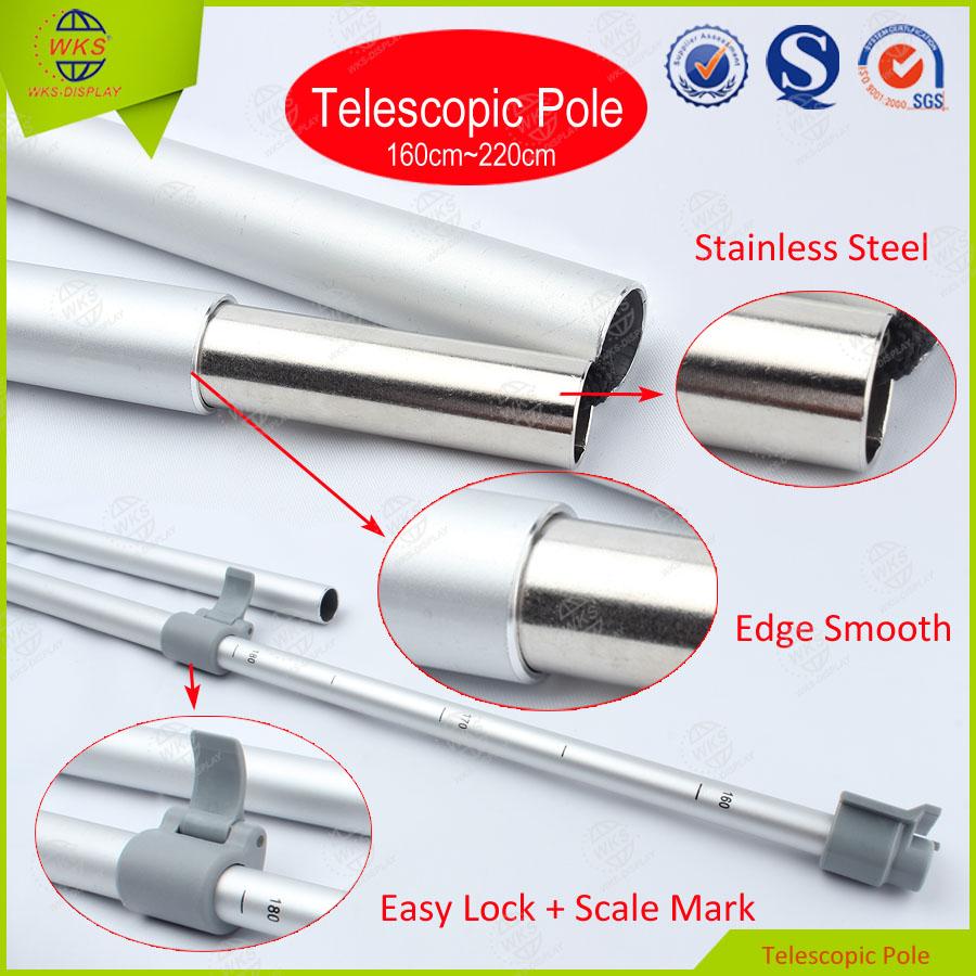Telescopic Pole 网站首页 Product